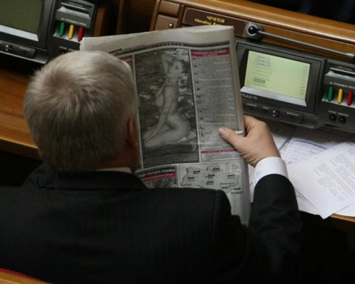 Чечетов нашел чем занять себя в Раде. Фото ТСН