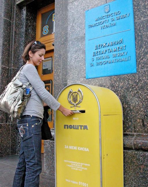 Советуем отказаться от пересылки денег в конвертах и пользоваться почтовыми переводами.