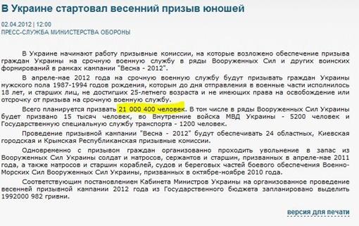 У Минобороны грандиозные планы... Фото: kmu.gov.ua
