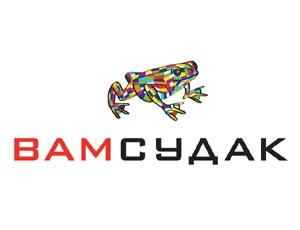 Пресловутая лягушка, возмутившая дизайнера. Фото: vamsudak.com