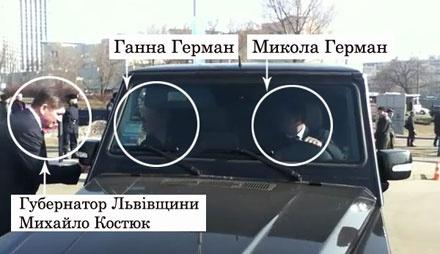 Тот самый джип. Фото с сайта Укрправда