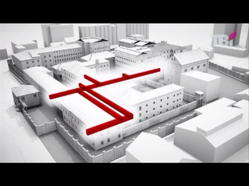 План подземных переходов под Лукьяновкой