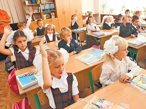 Если ребенку в школе комфортно, день проходит незаметно.