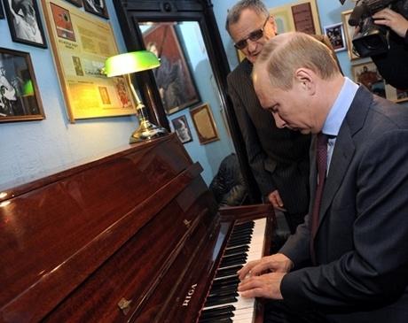 - Оно не настроено!  Фото пресс-службы Путина