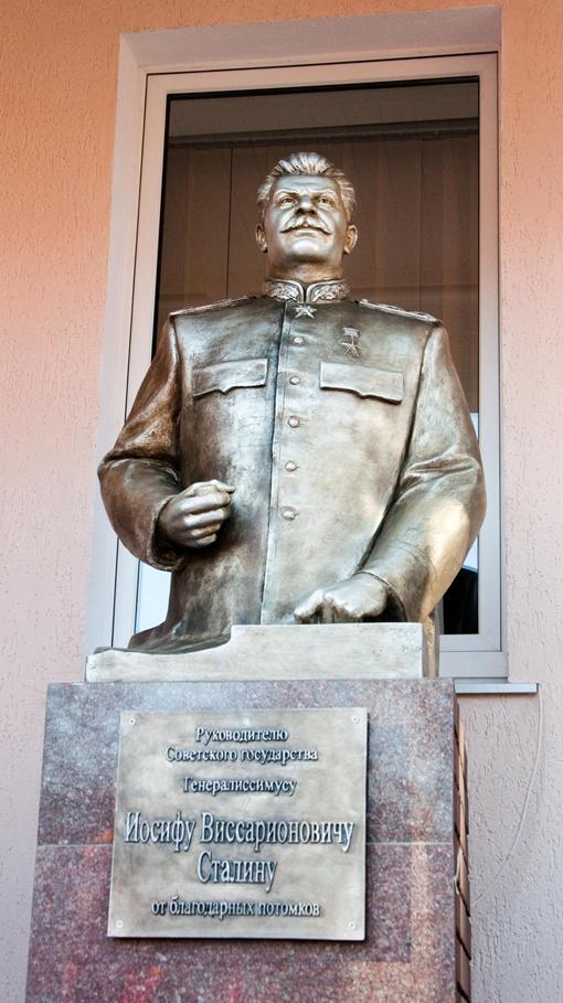 До сих пор идут споры о том, из чего был сделан памятник. Фото Павла ВЕСЕЛКОВА.