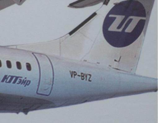 Номер борта доказывает, что на билборде тот самый самолет, на котором погиб 31 человек.