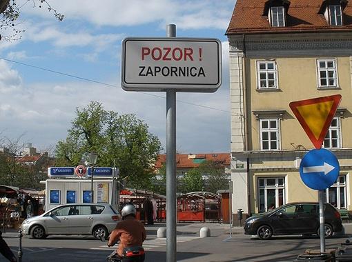 Приколы словенского языка: