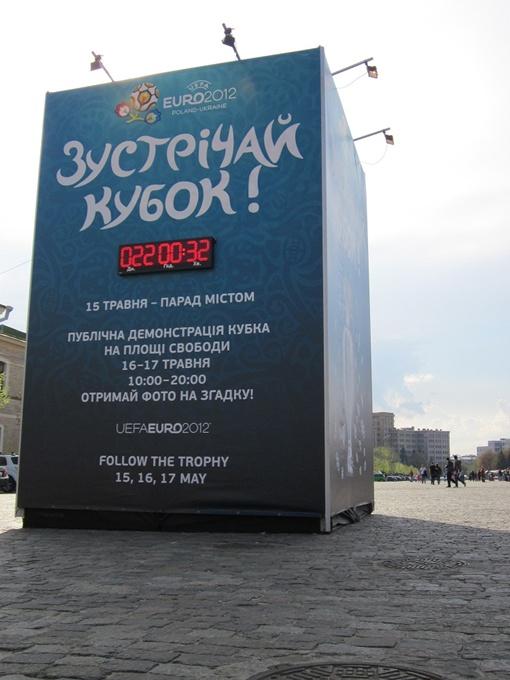 Шестиметровое сооружение с изображением главного приза Еврочемпионата и таймером до 15 мая. Фото автора.