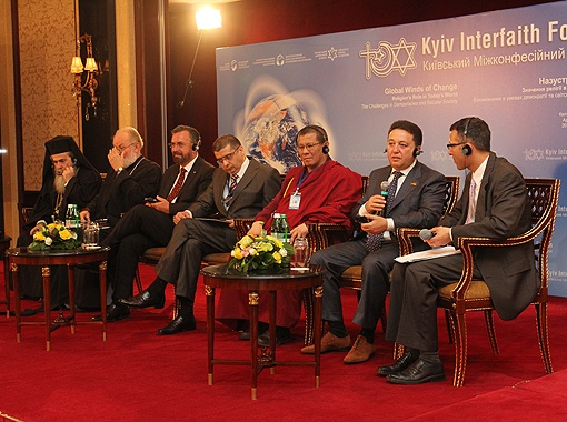 Участники форума обсудили религиозные проблемы всего мира.