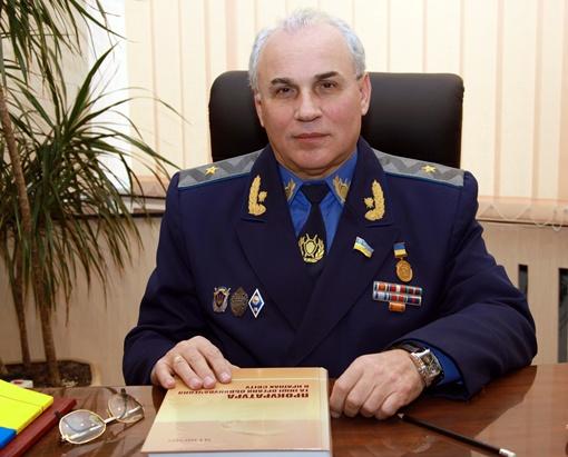 Зажиточный генерал: зампрокурора Николай Мычко
