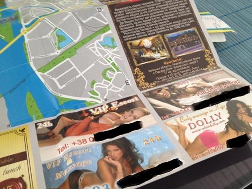 Карта с объявлениями. Фото Р. Кострицы