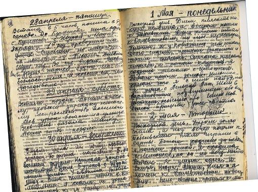 19-летняя девушка вела свои записи между строк старой книги - тетрадок тогда не хватало.