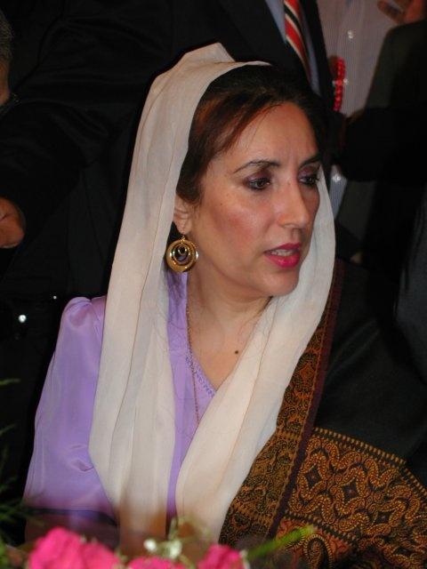 Беназир Бхутто была убитав результате теракта, совершенного накануне парламентских выборов. Фото РИА Новости