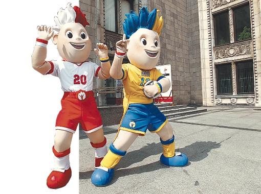 Славек и Славко обещают самой успешной команде чемпионата Европы более 23 миллионов евро призовых.