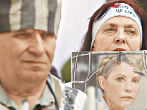 Cторонники экс-премьера собрались у здания Высшего спецсуда в Киеве. Фото УНИАН.