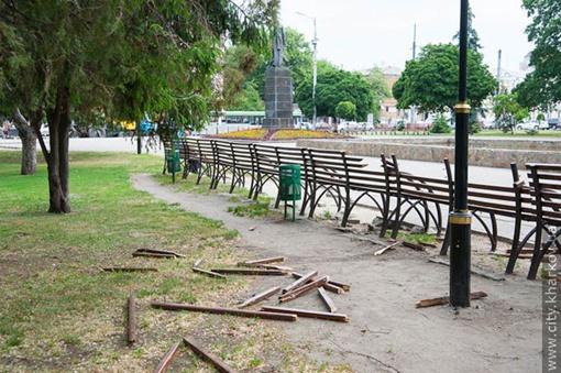 Плитку разобрали... Фото: city.kharkov.ua