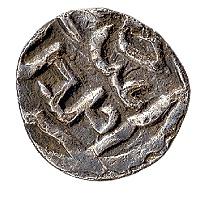 Монета хана.