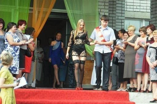 Так Настя пришла на выпускной. Фото: vk.com