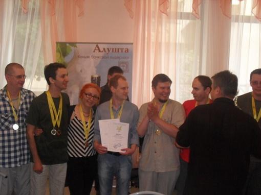 Награждение победителей. Фото автора
