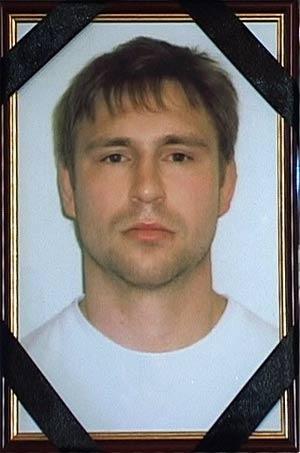 Когда Михаила нашли жители села Пилипенки, он еще дышал, но в реанимации его сердце остановилось.Фото с сайта kremenchug.ua