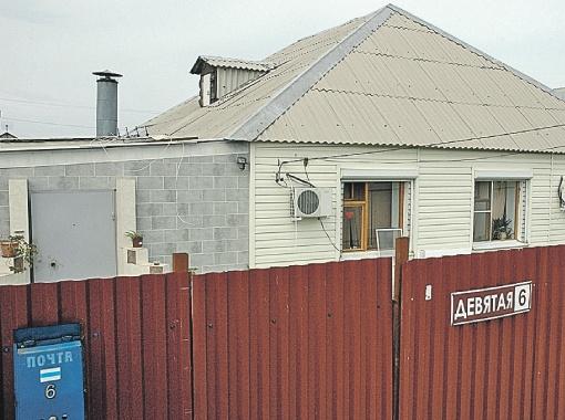 Дом, который родители мальчишки строили, чтобы жить долго и счастливо, и в котором умерли в один день.