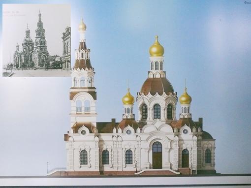 Проект новой Мещанской церкви, которая была взорвана в 30-е годы. Фото автора.