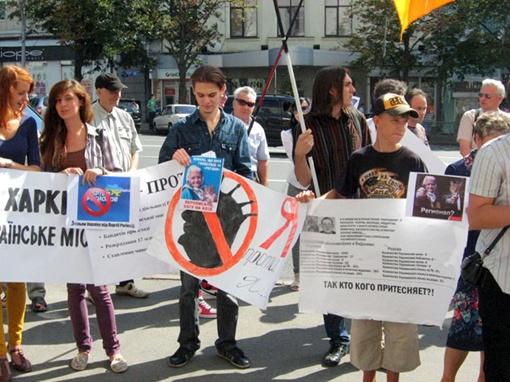 Люди стоят с плакатами