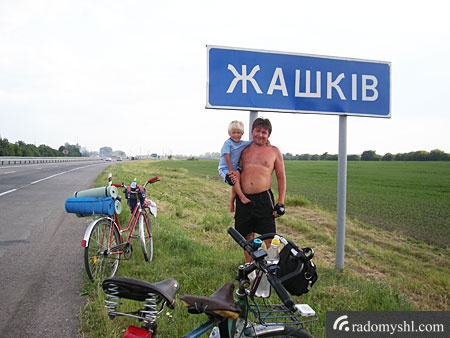 Трехлетний сынишка не отставал от родителей. Фото:  radomyshl.com