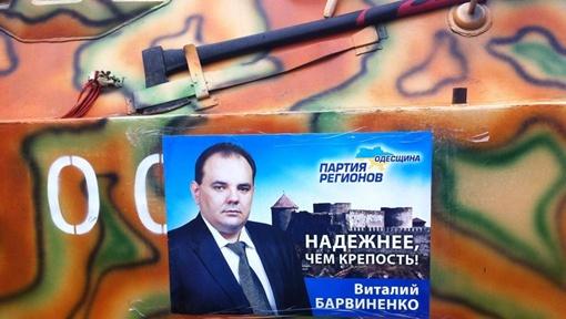 Оригинальным способом за себя агитирует кандидат в депутаты Виталий Барвиненко. Фото с сайта bessarabiainform.com