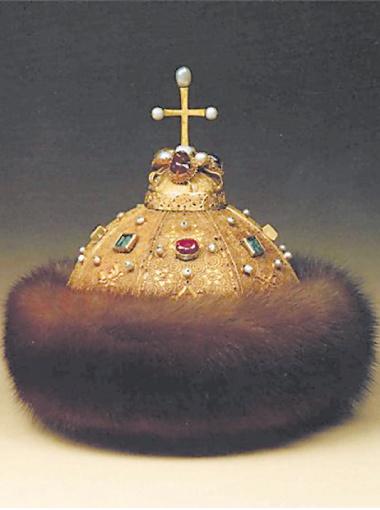 Шапка Мономаха, древнейший венец российских государей.