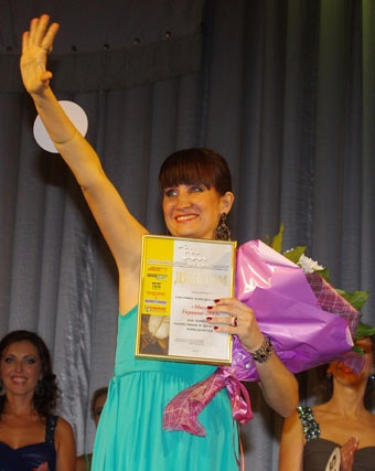 Обладательница диплома от ЮМХ – Татьяна Пастушек.