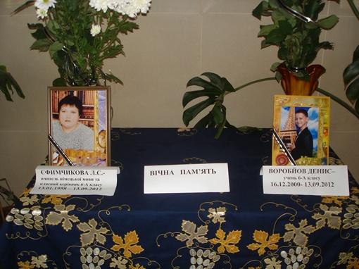 В Одесской школе № 33 объявлен траур.