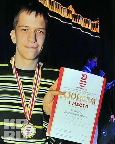 Дима Узбеков получил приз за лучшую живописную работу Фото: Сергей ШАХИДЖАНЯН