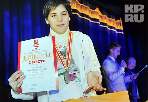 Погибшая Настя Александрова Фото: Сергей ШАХИДЖАНЯН