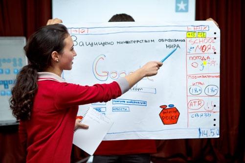 По мнению школьников, вопросы онлайн-безопасности должны решаться на мировом уровне.