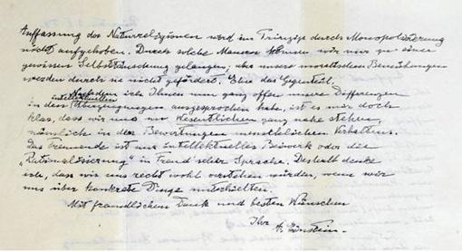 Так называемое письмо Богу, написанное Альбертом Эйнштейном, который, как известно, в Бога не верил. Фото eBay