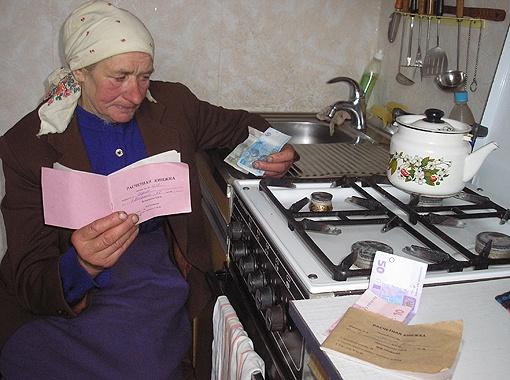 Украинцам придется снова затянуть пояса, скоро  за коммунальные услуги придется платить больше. Фото УНИАН.