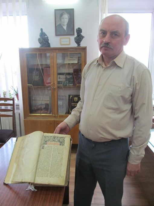 Владимир Быков показывает уникальные издания, напечатанные в 16 веке в типографиях Ивана Федорова. Фото автора.
