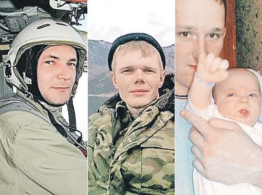 Все трое погибших пилотов (слева направо) - Руслан Васильев, Максим Поднебесов и Дмитрий Тарасов - профи своего дела, как говорят про них сослуживцы. Фото из соцсетей.