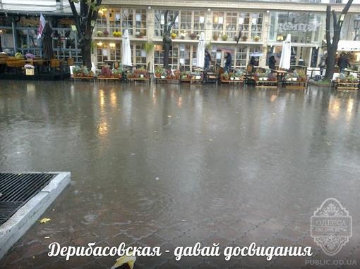 В соцсети пользователи уже попрощались с главной лицей Одессы. Фото из соцсетей