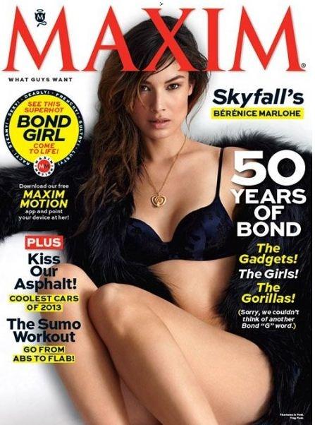 Беренис Марло на обложке Maxim...