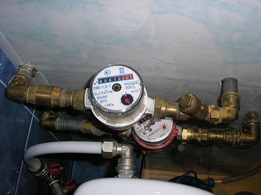 Чтобы оставить данные водомера, нужно зарегистрироваться на сайте ХТС.