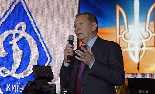 На юбилей пришел и Леонид Кучма. Фото: официальный сайт клуба.