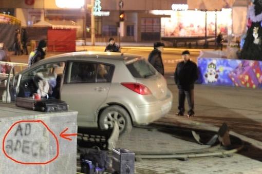 Луганчане, берегите себя!, фото-1