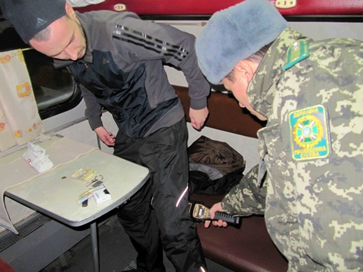 Фото: пресс-служба Восточного регионального управления Госпогранслужбы Украины.