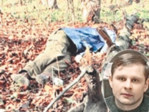Следователи не сомневаются, что тело найденное в лесу принадлежит Ярославу Мазурку. Фото: пресс-службы МВД Киева.
