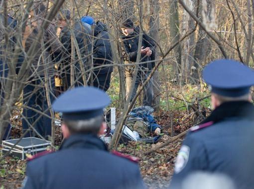 Тело Ярослава Мазурка нашли утром 7 ноября в лесу неподалеку от столичной станции метро
