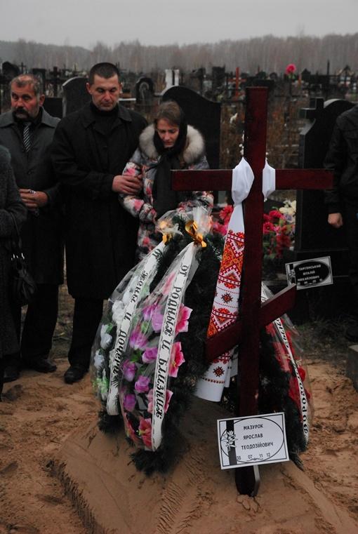 Похоронили Ярослава быстро - через полчаса родственники стали расходится. Фото: Олега Терещенко.