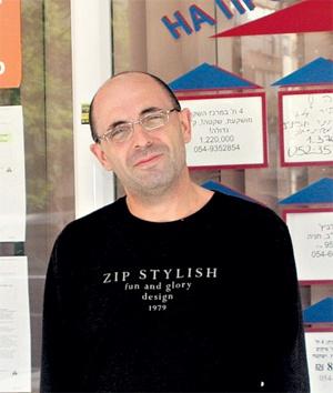 Бывший концертный директор Игоря Талькова Валерий Шляфман. Фото: eg.ru