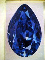 Тот самый синий алмаз, который спас Михаила Ивановича.